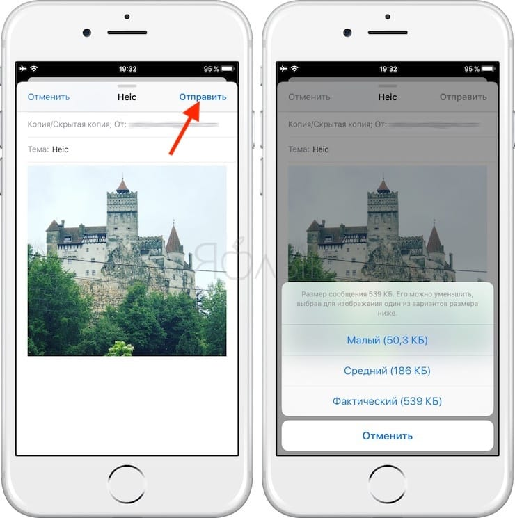 How to Convert HEIC to JPG Directly on iPhone and iPad?