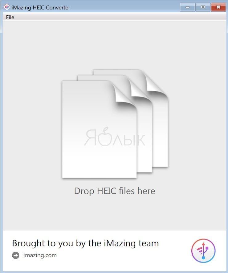 Как открыть и конвертировать фото HEIC на компьютере с Windows?