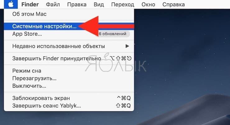 Как подключить Bluetooth-колонку к Mac?