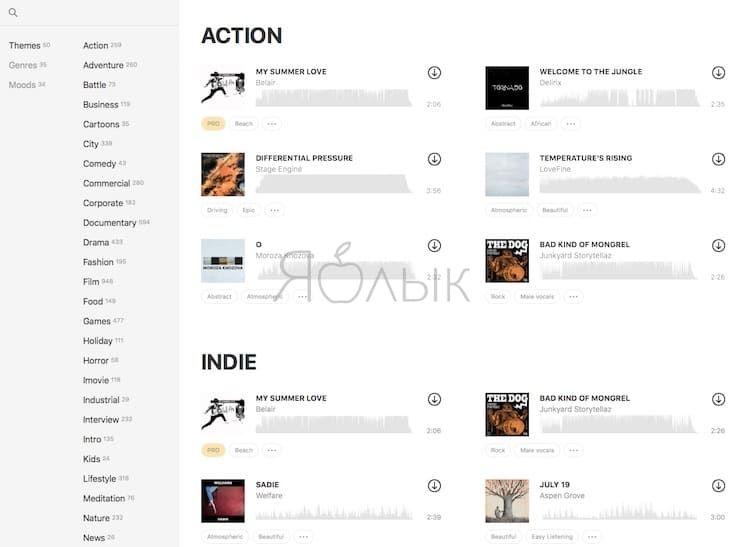 Icons8 Fugue: Поиск по темам, жанрам и настроениям