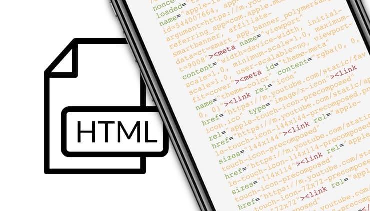 Как посмотреть исходный код интернет-страницы (HTML) на iPhone или iPad