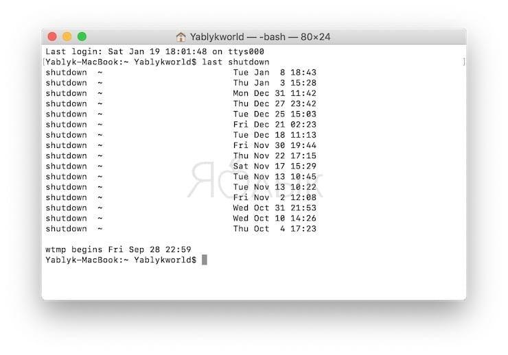 Как узнать, когда Mac в последний раз включался или перезагружался