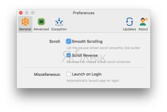Mos app for mac