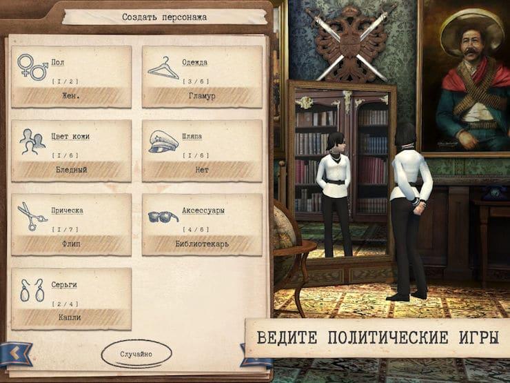 Обзор игры Tropico для iPad