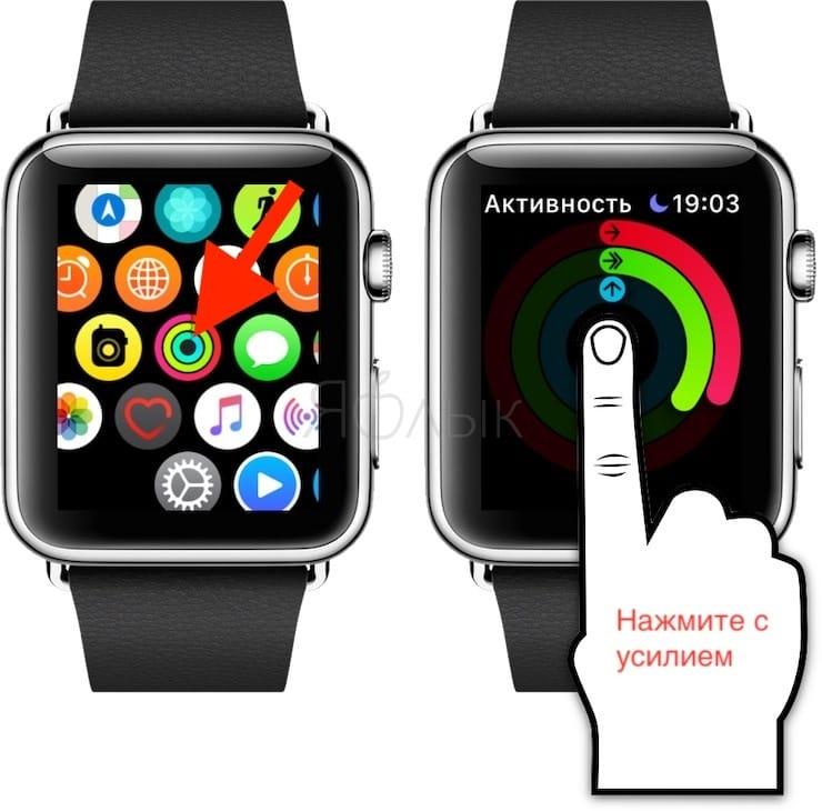 Отслеживать показатели активности (бег, плавание и т.д.) без iPhone под рукой