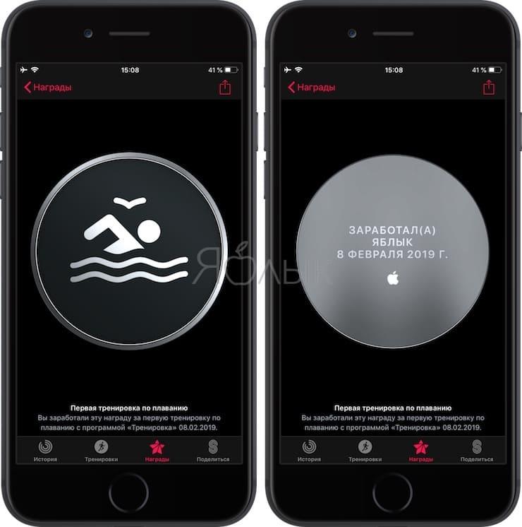 Отслеживайте свой прогресс в приложении Активность на iPhone