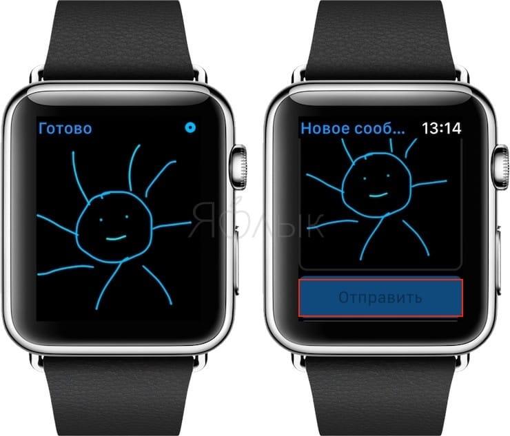 Анимированные рисунки на Apple Watch
