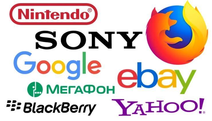 первые названия компаний Sony, Google, Ebay, Nintendo, Мегафон, Firefox и др