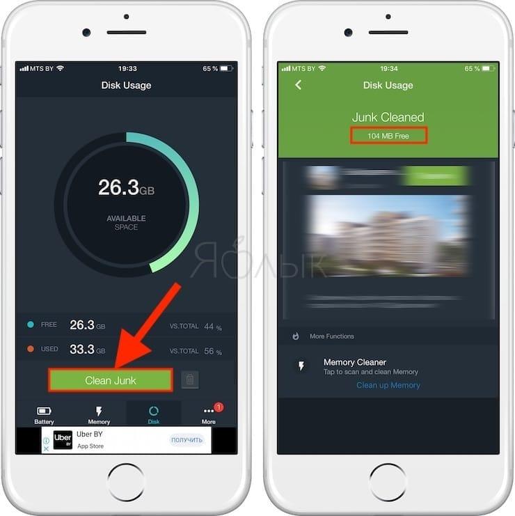 Программы для удаления кэша на iPhone и iPad из App Store (не рекомендуется)