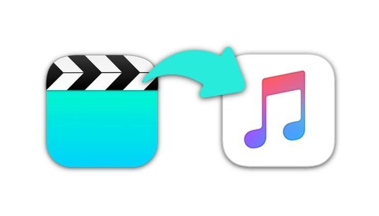 Как достать аудио из видео на Mac, iPhone или iPad