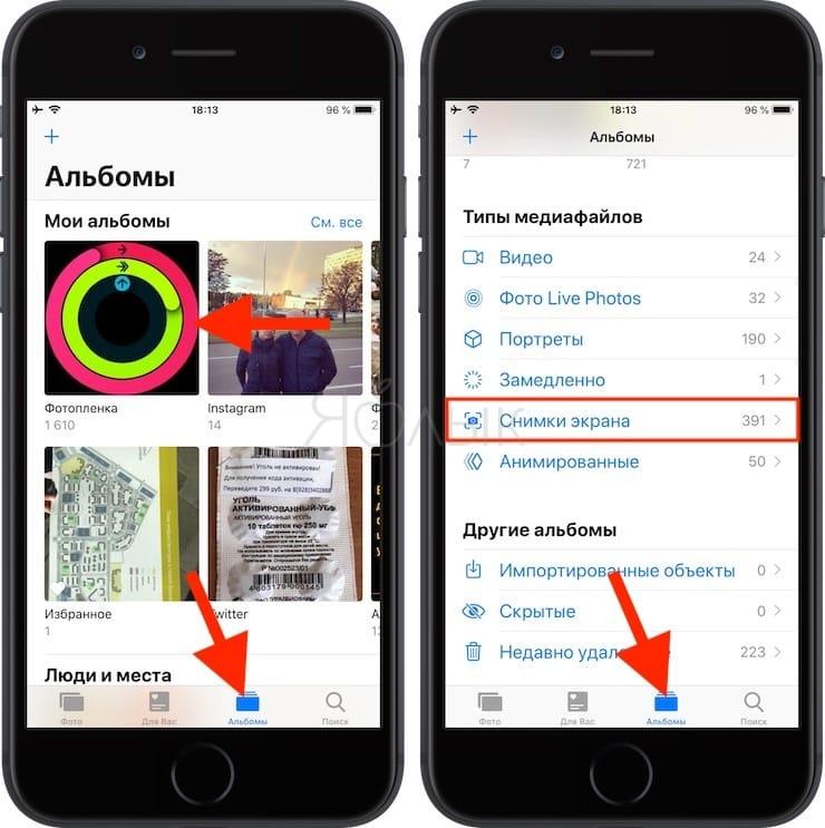 Как включить возможность создания скриншотов на Apple Watch