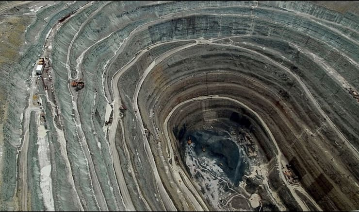 Кимберлитовая трубка «Удачная» (640 метров)