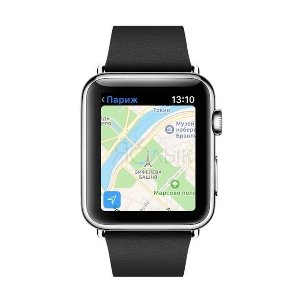 Ориентирование на местности при помощи Apple Watch
