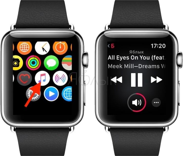 Музыкальный плеер на Apple Watch