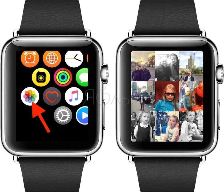Просмотр фотографий на Apple Watch