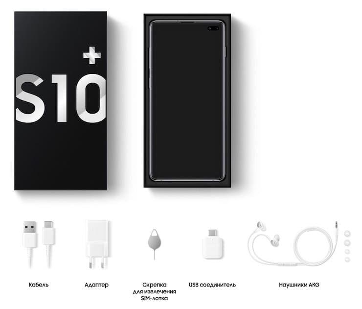 КомплектSamsung Galaxy S10 и S10+ (что в коробке)
