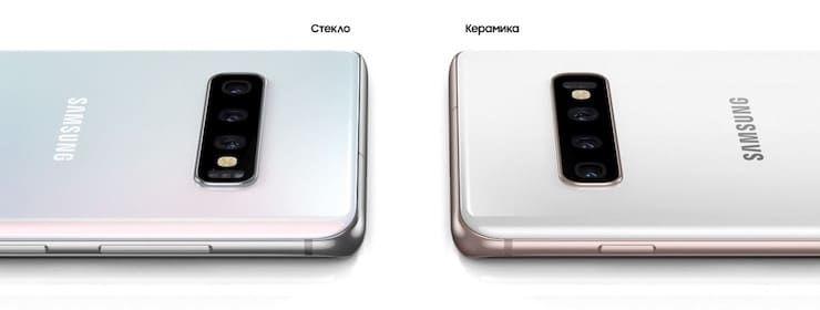 Керамический корпус Samsung Galaxy S10