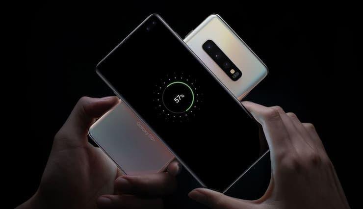 Samsung Galaxy S10 может без проводов заряжать другие устройства, даже iPhone