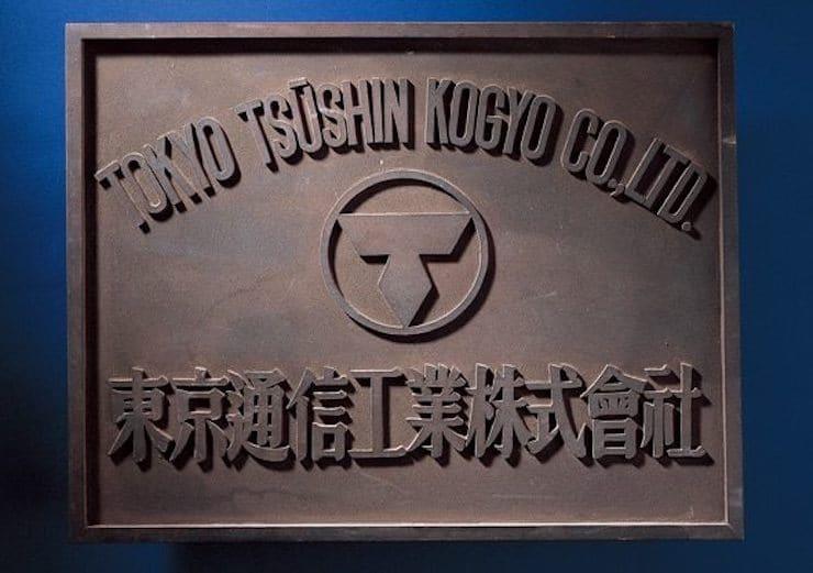 Tokyo Tsushin Kogyo → Sony
