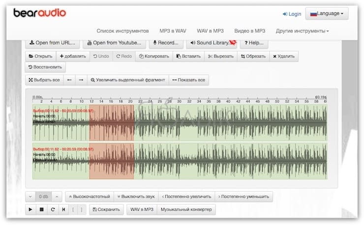 bear audio tool аудио редактор онлайн