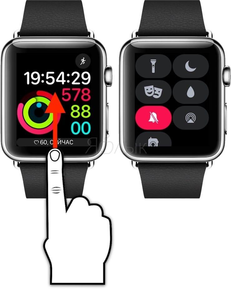 Как перевести Apple Watch в беззвучный режим
