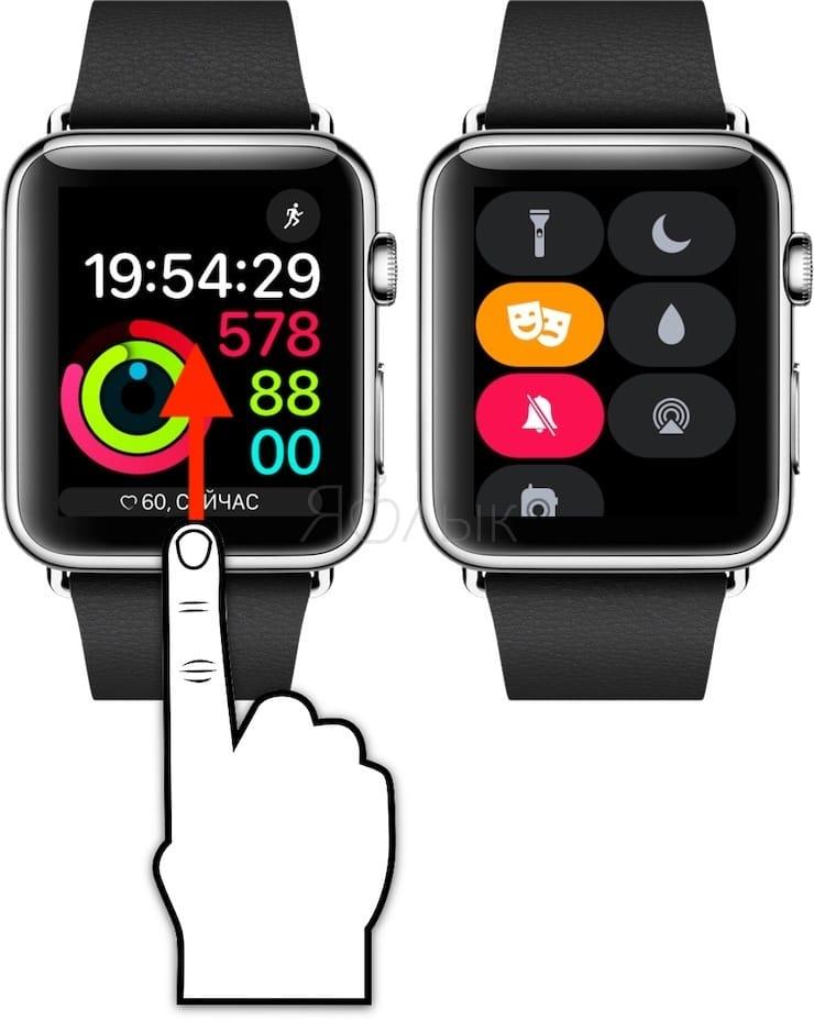 Как включить режим «Театр» на Apple Watch