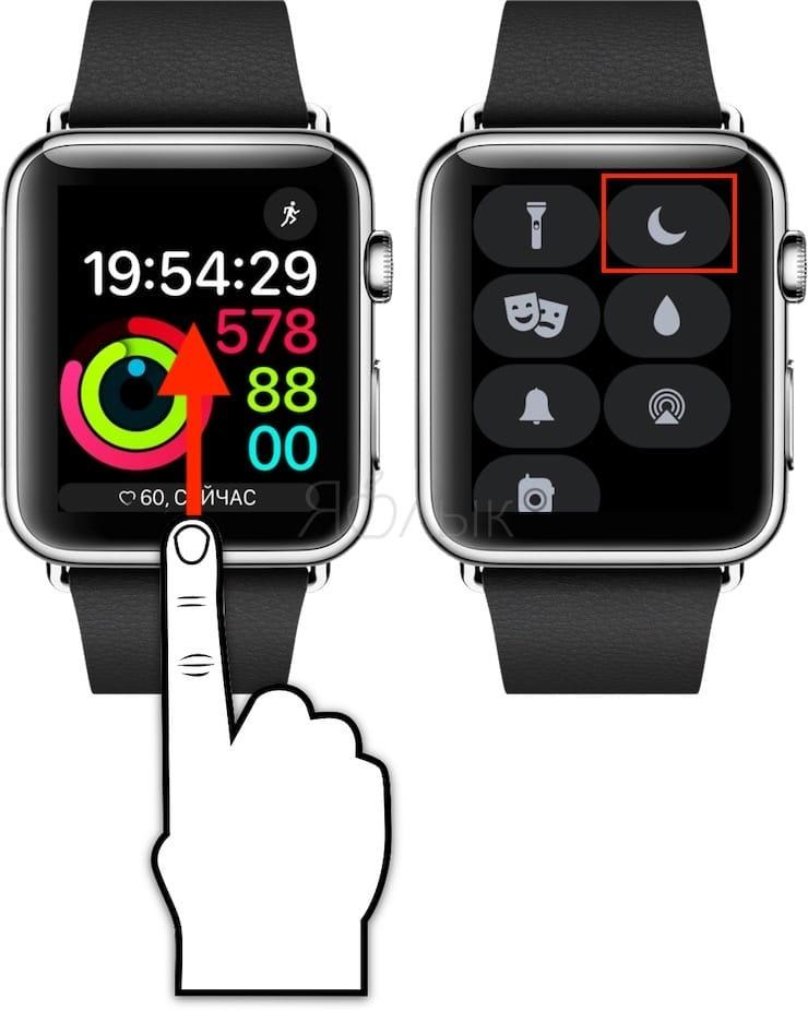 Как включить режим «Не беспокоить» на Apple Watch