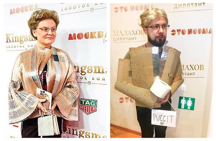 Елена Малышева - Юрий Истерика