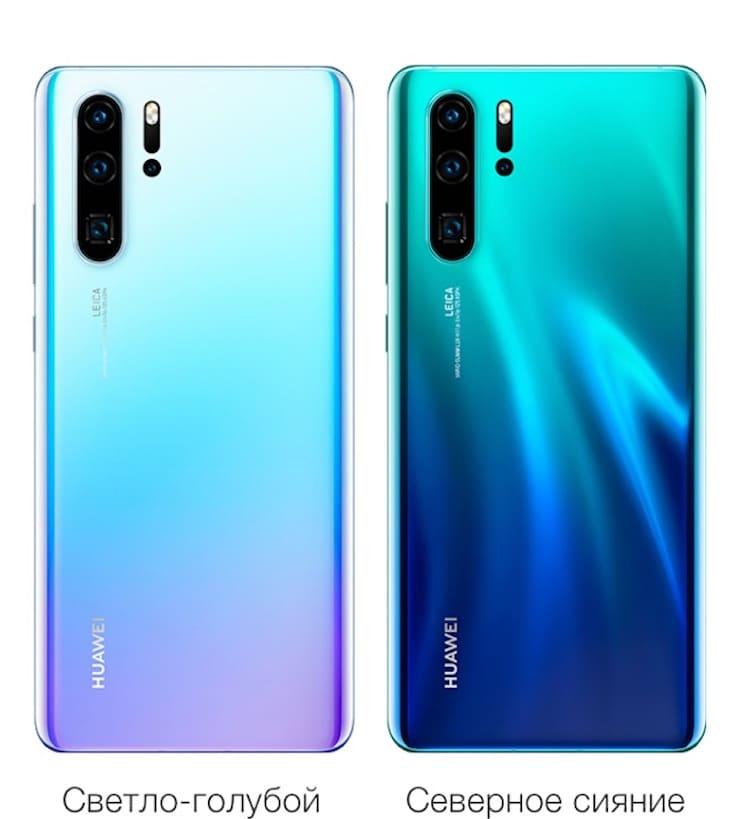 Цвета Huawei P30 Pro