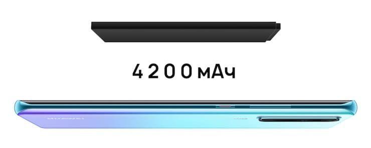 Обзор Huawei P30 Pro - батарея