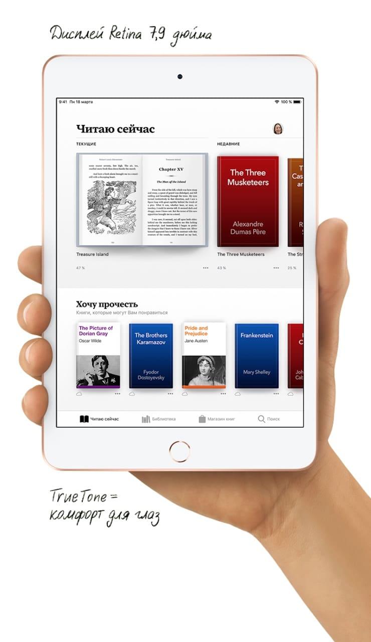 Дисплей iPad mini 5 (2019)