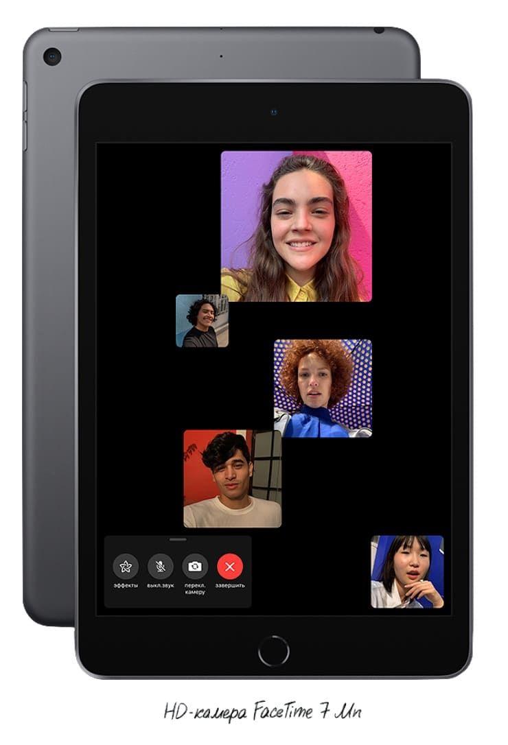 Фронтальная камера iPad mini 5