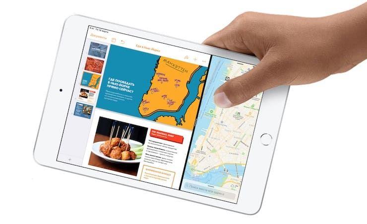 Обзор iPad mini 5 (2019): дизайн, камеры, характеристики, цена
