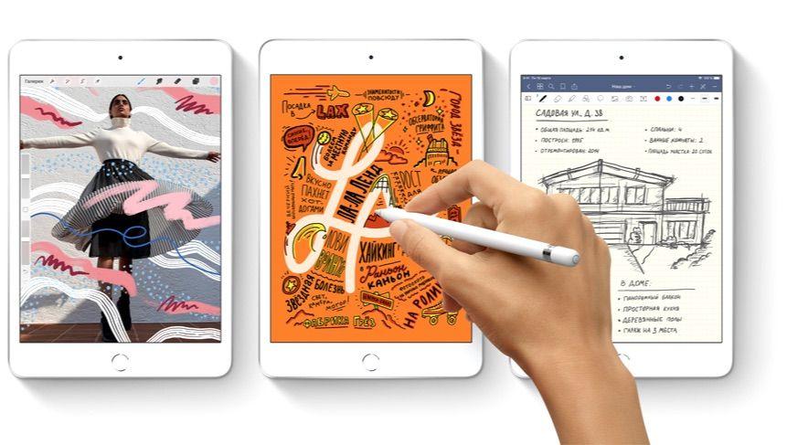 Дизайн iPad mini 5 (2019)