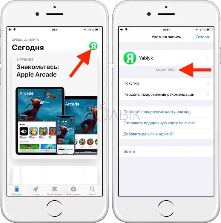 Как купить игру или приложение для iPhone, iPad или Macбез привязки карты