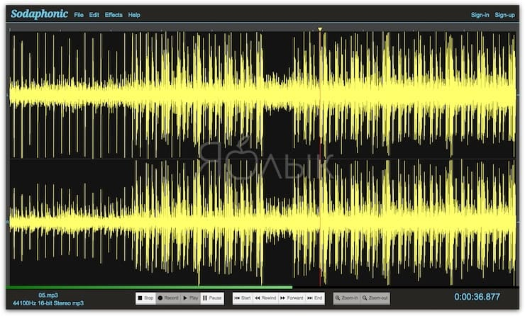 Sodaphonic аудио редактор онлайн