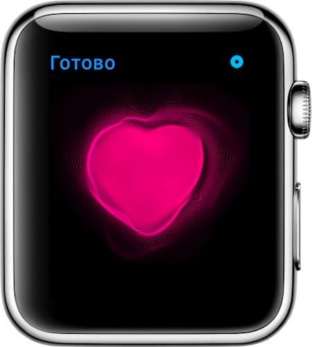 Отправка пульса (серцебиения)