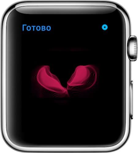 Отправка «разбитого сердца»наApple Watch