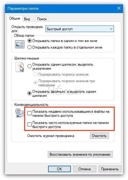 Дополнительные действия по превращению внешнего вида Windows 10 в Windows 7