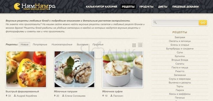 Namnamra.com