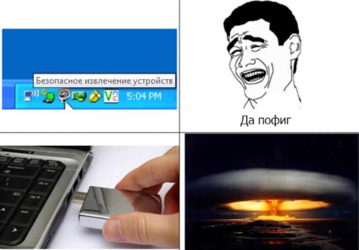 Как настроить Windows, чтобы извлекать USB-флешки и накопители без использования «Безопасного извлечения»