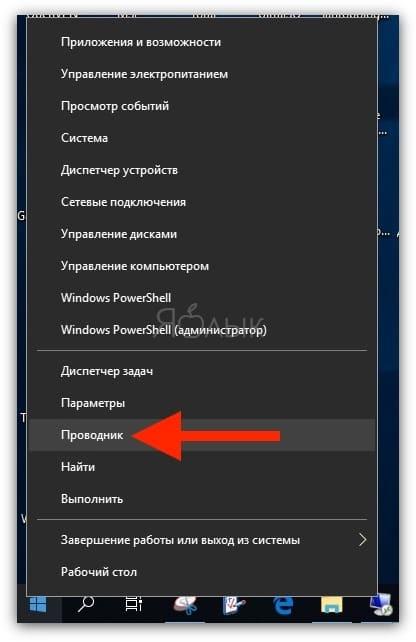 Как изменять политику для подключенного внешнего устройства хранения данных (USB-флешки и т.д.) в Windows 10