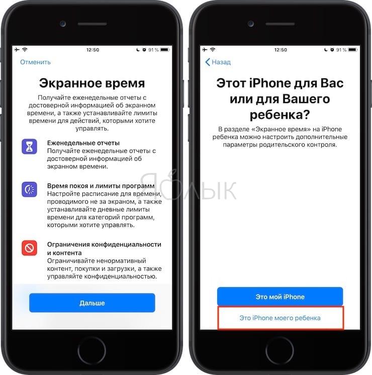 Как установить пароль на приложение Фото на Айфоне или Айпаде
