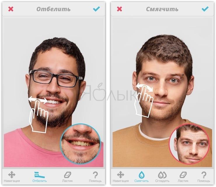 Facetune, или как «фотошопить» снимки на iPhone и iPad