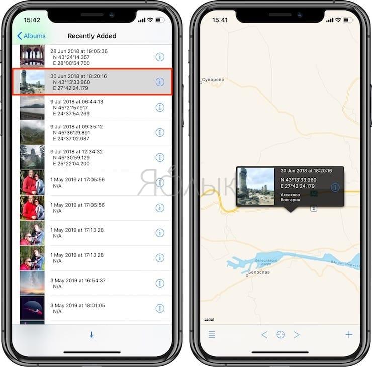 цКак узнать GPS-координаты фотографии (место, где была сделана) на iPhone