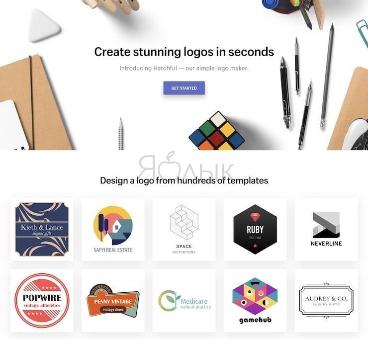 программы для создания логотипа бесплатно