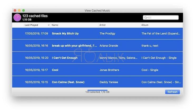 Как очистить кэш Apple Music в iTunes на Mac