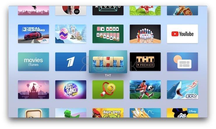 Как удалить приложения на Apple TV