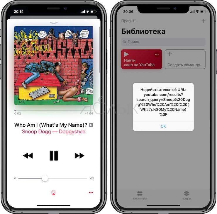 Как быстро найти видеоклип к песне, воспроизводимой на iPhone или iPad