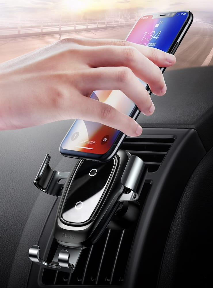 Автомобильное беспроводное зарядное устройствоBaseus с держателем (Quick Charge) – версия 2